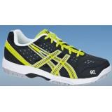 Chaussures Asics Gel Dedicate 3