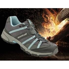 Chaussures Montrail Masochist